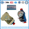 Medidores de água espertos com função pagada antecipadamente e cartão de IC/RF