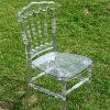 나폴레옹 투명한 플라스틱 의자