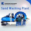 Sabbia principale della Cina che lava e pianta di riciclaggio per la macchina d'estrazione