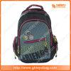 Form Highquality Designer School Backpack Bag für Boys