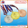 Металл Military Award Medal Medals с Neck Lanyard