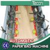 2-4機械を作る層のセメントのクラフト紙袋