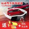 Беспроводная гарнитура Bluetooth Bluetooth солнечные очки с Micphone