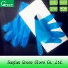 Дешевая голубая хирургическая перчатка TPE