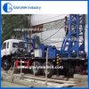 De vrachtwagen Opgezette Machine van de Boring van de Put van het Water (CFY150CA)