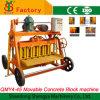ディーゼル機関の移動式煉瓦作成機械Qm4-45