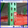 Storage Teardrop Pallet Racking System (EBIL-DKTPHJ)