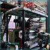 Spc WPC PVC機械を形作る機械生産ラインを作るプラスチック床板のデッキ