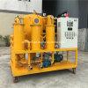 épurateur de pétrole diélectrique de transformateur de pétrole de double vide de l'étape 3000L/H (ZYD-50)