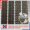 厚さ1.2mmの制御温度のためのアルミニウムカーテンの気候の陰のネット