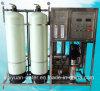CE/ISO zugelassenes Wasser-System des RO-Wasser-Machine/RO/umgekehrte Osmose-Pflanze