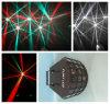 12PCS 1W LED 램프는 나비 효력을%s 가진 색깔 LED 단계 빛을 골라낸다