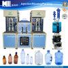 Полуавтоматическая/кормления молоком машины для выдувания расширительного бачка