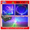 laser Light de 2.5W Ilda Stage Animation Logo