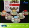 Ceramic poco costoso Tea Cup e Saucer Wholesale