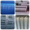 電流を通された棒鋼の溶接された金網(網サイズ:  2 への1/4)