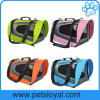 Accessoires d'animal familier de sac de transporteur de course de crabot de caisse d'animal familier de mode