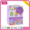 Подарка искусствоа пасхального яйца мешки пурпурового Coated бумажные