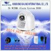 3G WCDMA Videokamera 270° Umdrehung CER RoHS Bescheinigung