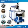 고치기를 위한 금속 물자 Laser 용접 기계 형 (GS-200M)를