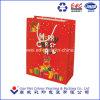 2016 специализированные магазины рождественских подарков бумаги мешок