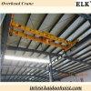 Ldのホックの二重ガードの天井クレーン(5Tモデル)