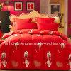La piuma anatra/dell'oca giù imbottisce/Duvet/Comforter per l'hotel/domestico/ospedale