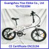 Складывая электрический велосипед 250W безщеточный