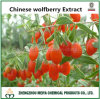 2016 Hot Sale Gojiberry Wolfberry chinois extrait avec les polysaccharides 20%-50%
