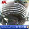 Hochfester Stahl verdrahtet Flechten-hydraulischen Gummischlauch (SAE R1 AN R2 AN)