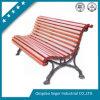 錬鉄/鋳鉄の庭のベンチの部品
