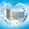 Цена малошумного испарительного воздушного охладителя дешевое (JH03LM-13S7)