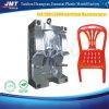 Molde sem braços da cadeira da injeção plástica