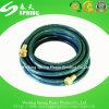 Boyau de jardin tressé renforcé par PVC flexible de pipe d'irrigation de l'eau de fibre