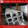 Warm gewalztes Steel U Channel von Steel Profiles From China Steel Factory