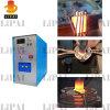 Pequeña máquina el cubrir con bronce de inducción usada para el tratamiento térmico