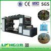 Machine d'impression tissée par pp de Ytb-4600 Flexo