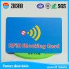 クレジットカード袖10を妨げるRFID