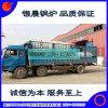 Fabricante direto! ! ! Estrutura das passagens da economia de energia três e caldeira horizontal do petróleo do estilo