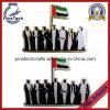 Líderes árabes contacto, contactos con Magnet Button