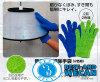 Касание для того чтобы очистить волшебную перчатку
