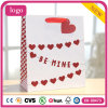 Valentine's Day Red Heart Clothing Crafts Cosmetics Gift Paper Bags