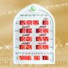 Relógio Azan (AH-CQ4L)