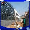 金属の建物の鋼鉄製造の研修会