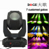 Dage 200W 5r Bam-Spot-Wash 3in1 Stage Lighting Equipment (GD-2019)