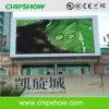Tela do diodo emissor de luz do anúncio ao ar livre do quadro de avisos de Chipshow P26.66