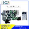 Полиэтиленовая пленка Scm BOPP разрезая и перематывать машина