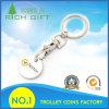 공급 주문 고품질 과료 사기질 금속 열쇠 고리
