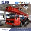販売(HFT500)のためのトラックによって取付けられる掘削装置