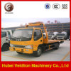 JAC 4*2 3ton 4ton Road Block Removal Wrecker Towing Truck